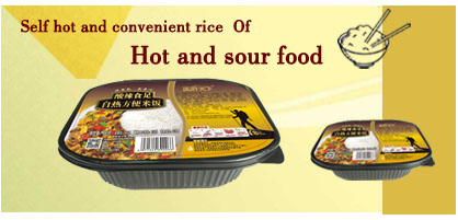 Self hot and convenient rice  Of Hot and sour food