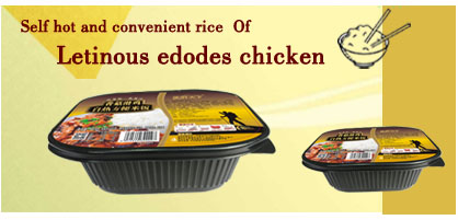 Self hot and convenient rice  Of Letinous edodes chicken