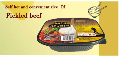 Self hot and convenient rice  Of Pickled beef